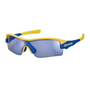 Swans SFZ-STRIX-H-1951 Polarized Sunglasses