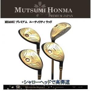Mutsumi Honma MH488X Driver