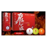 Hisho Red Label Golf Balls
